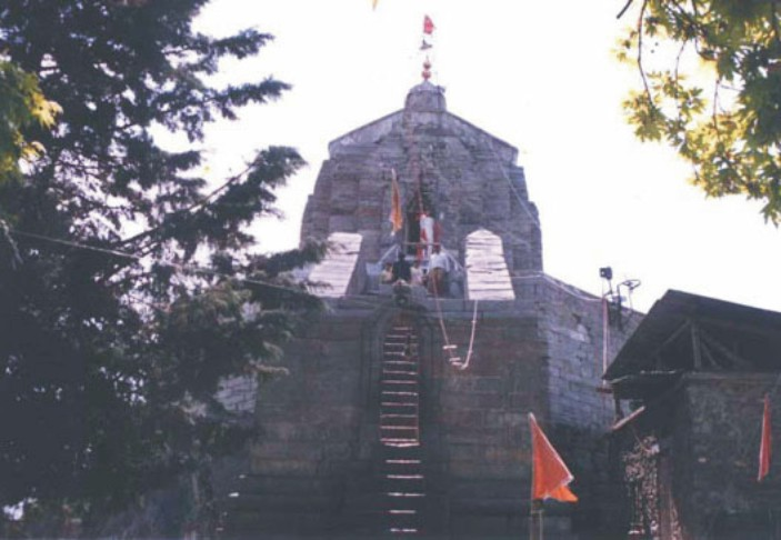 Sankaracharya Temple